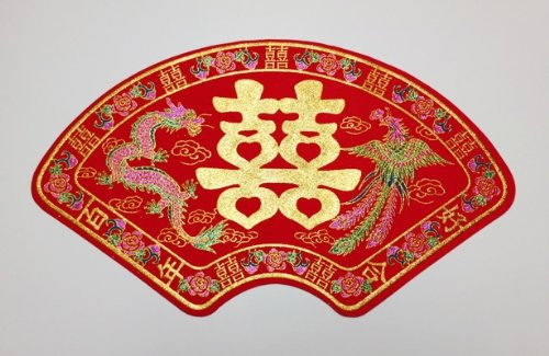 Double Happiness Stickers - Sunsun Chinese Wedding Decoration Double Happiness Decal with Dragon and Phoenix (Medium)
