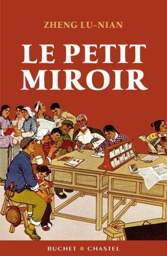 T l charger le petit miroir de shanghai paris un for Le miroir paris