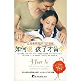 Paperback What to Say to Make Your Kinds Ready to Learn - The Secrets (Chinese Edition) [Chinese] Book