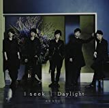 I Seek / Daylight: Deluxe Edition Version A