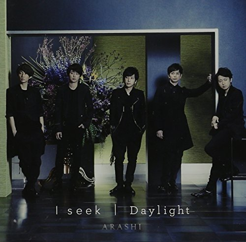 i-seek-daylight-deluxe-edition-version-a