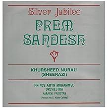 Silver Jubilee - Prem Sandesh [Vinyl LP]