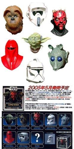 Kotobukiya Star Wars Series 2 Real Mask Magnets [Random Pack]