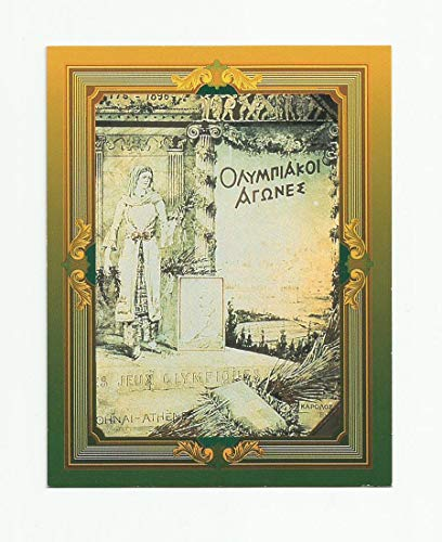 1992 Collect-A-Card Olympic Poster Card - 1896 Summer Games Athens #TSC-4