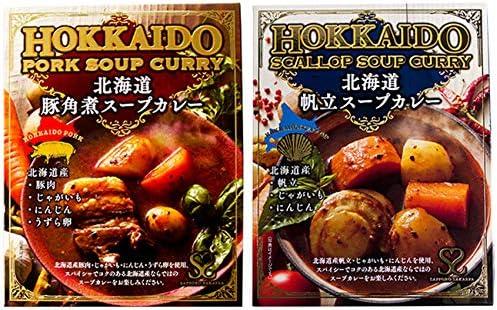 スープカレー2種セット(豚角煮スープカレー 帆立スープカレー)(ブタかくにカレー ほたてカレー 1人前)(北海道札幌市発祥 北海道ソウルフード)