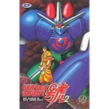Getter Robot Go ! T02