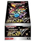Pokemon Card Game Sword & Shield High Class Pack