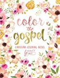 Color The Gospel: Inspired To Grace: Christian Coloring Books: Modern Florals Cover with Calligraphy & Lettering Design (Inspirational Bible Verse & ... Prayer & Stress Relief) (Volume 3)