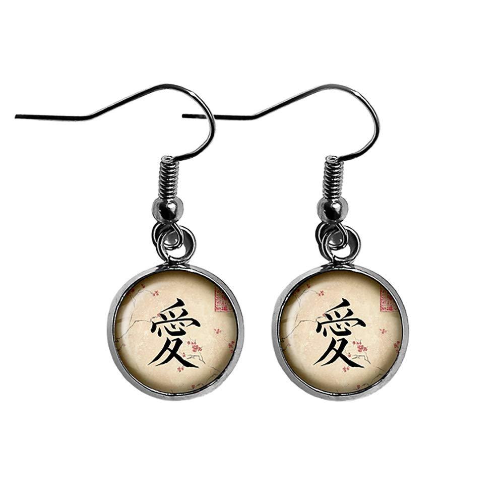Japanese Calligraphy Kanji Love Surgical Steel Earrings