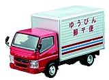 Mitsubishi Fuso Canter Truck Play postal cast 1/32