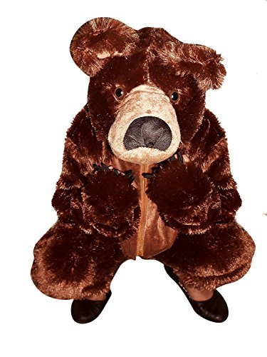 Fantasy World Brown Bear Halloween Costume f. Children/Boys/Girls, Size: 4t, F67