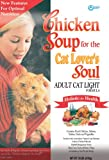 Chicken Soup for the Cat Lover's Soul Dry Cat Food for Adult Cat, Light Chicken Flavor, 18 Pound Bag, My Pet Supplies