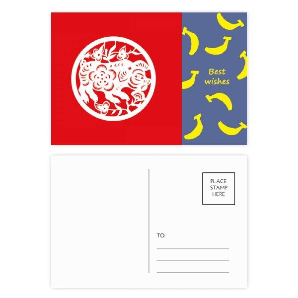 Paper-cut Pig Animal China Zodiac Art Banana Postcard Set Thanks Card Mailing Side 20pcs