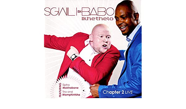 Mphefumlo Wam By Sgwili En Babo On Amazon Music Amazon Com