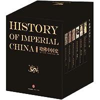 哈佛中国史(套装共6册)(封面随机)