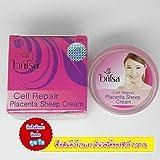 1 Unit of White Rose Whitening Cream Placenta Sheep Extra Cell Repair Collagen Plus 12g[Get Free Tomato Facial