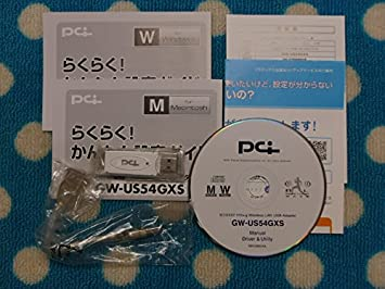 Planex GW-US54GXS Treiber Windows 7