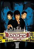 [DVD]KO One~終極一班~ DVD-BOXII