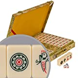 Chinese Mahjong Game Set w/ Ivory Colored Tile Set and Embroidered Silk Case