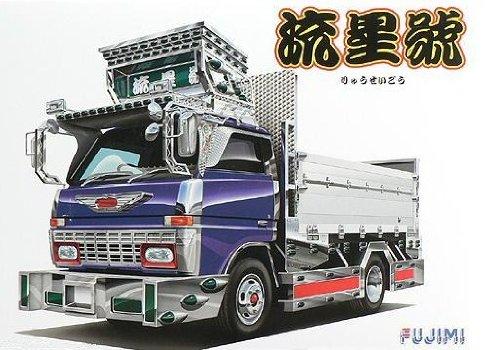 フジミ模型 1/32 TR番外シリーズ 2Tトラック 流星號 りゅうせいごう 1/32 TR番外6の商品画像
