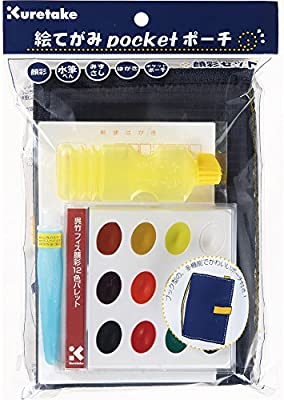 Kuretake Watercolor Brush Pen - Pocket Set