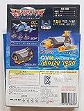 Bandai Ultraman Gaia (Ultramangaia) CV Series : Seiren 7500 CV-08 Chogokin
