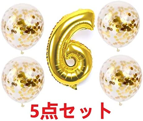 6歳 誕生日 風船 数字(6)バルーン ゴールド 5個セット(jyw-06)