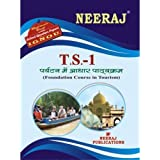 TS1-Foundation Course in Tourism. IGNOU help book in Hindi Medium
