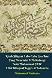 Kisah Hikayat Laba-Laba Gua Tsur Yang Mencintai & Melindungi Nabi Muhammad SAW Edisi Bilingual Inggris & Indonesia (Indonesian Edition)