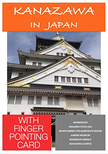 Descargar Libro Kanazawa Japonian: Kanazawa Japonian Mtaji