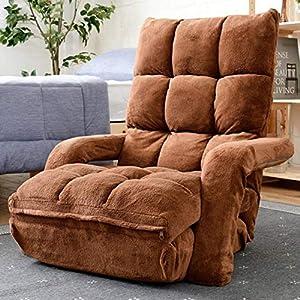 [山善] 座椅子ソファー 1人掛け 3WAY (ソファー/カウチ/ごろ寝) あったか素材 ひじ掛け付き