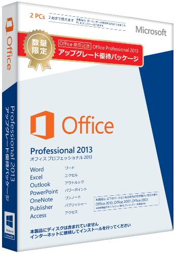 Officeクーポン