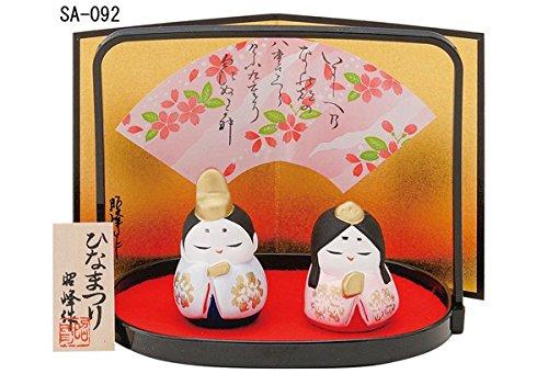 Hina-ningyo Traditional Kimono Doll Figurines of Japan SA-092