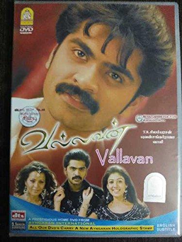 Vallavan Tamil Movie