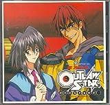 Outlaw Star: Original Anime Soundtrack
