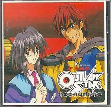 Outlaw Star Outlaw Star Original Anime Soundtrack Amazon Com Music