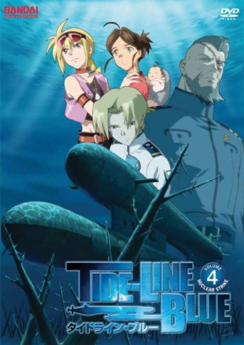 Tide Line Blue, Vol. 4 [DVD] ()