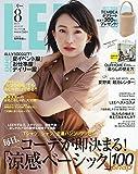 LEE(リー)コンパクト版 2019年 08 月号 [雑誌]