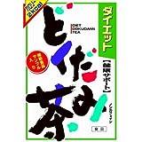 山本漢方(ヤマモトカンポウ) 山本漢方製薬 ダイエットどくだみ茶 8g×24包