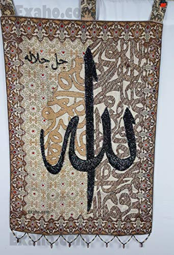 EXA Tapestry Islamic Hand Beaded Embroidered Allah JLA jalalah Wall Hanging Art Beads Home Decor Fabric 25X ()