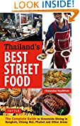 #8: Thailand's Best Street Food: The Complete Guide to Streetside Dining in Bangkok, Chiang Mai, Phuket and Other Areas