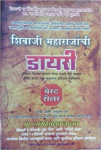 Sambhaji Maharaj History In Marathi Pdf