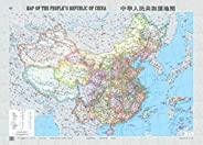 ZHONGJIUYUAN Map of The People's Republic of China 中华人民共和国地图 Bilingual English-Chinese (Scale 1 : 6,000,00