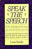 Speak the Speech, William Shakespeare, 0062700707