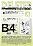 Deleter Comic Manga Paper [Ruled Type A] [110kg] [B4 Size 9.8'' x 13.9''] 40-page Pack
