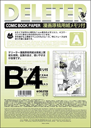 Deleter Comic Manga Paper [Ruled Type A] [110kg] [B4 Size 9.8'' x 13.9''] 40-page Pack by Deleter