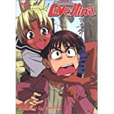 Love Hina, Volume 5: Summer by the Sea