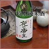 龍勢 特別純米酒 夜の帝王 720ml 【広島県 藤井酒造】 りゅうせい よるのていおう 四合瓶