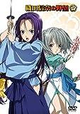 Oda Nobuna No Yabou - Vol.4 (DVD+DIGI-PACK+BOOKLET) [Japan LTD DVD] PCBG-51574