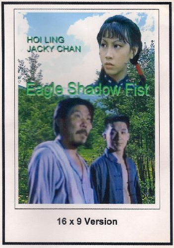 Eagle Shadow Fist 16x9 Widescreen ()